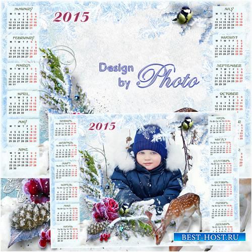 Новогодний календарь - рамка на 2015 год - Лесные приключения