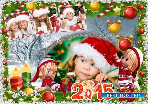 Новогодняя рамка на 2015 год – Новый год в стране эльфов
