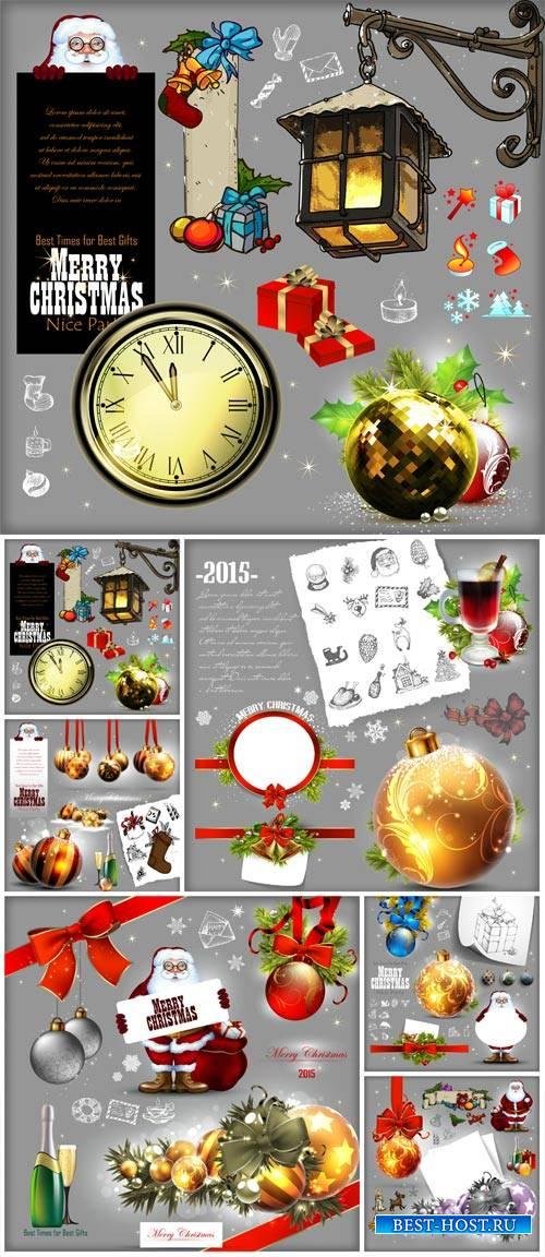 Christmas and New Year vector, champagne, balloons, Santa Claus