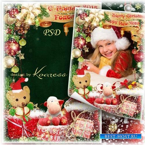 Новогодняя детская рамка для фото - Пусть праздник будет ярким, с конфетами ...