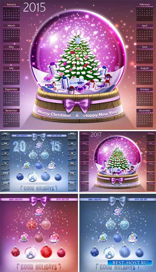 Calendars with glass balls, Christmas vector