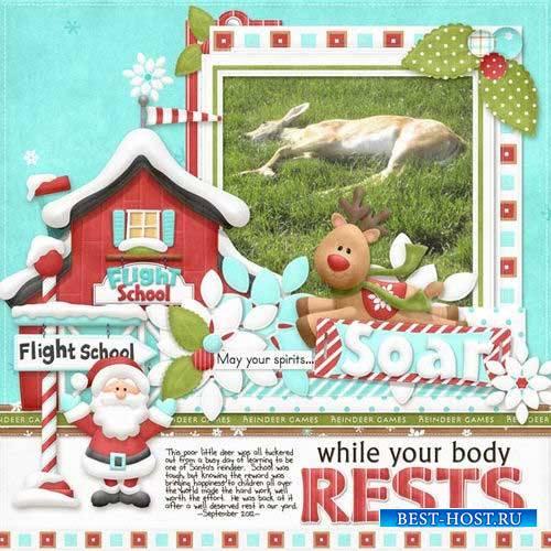 Детский новогодний скрап-комплект - Flight School