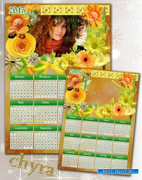 Календарь на 2015 год – Пчелка