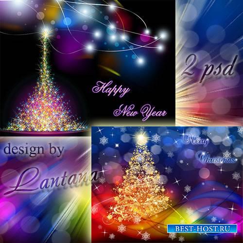 Многослойные фоны - Новый год к нам мчится 23
