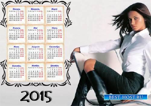 Календарная сетка - Брюнетка на стуле