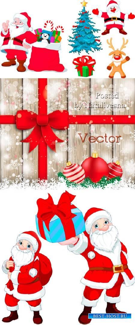 Новогодняя подборка векторного клипарта – Дед Мороз, подарки и красивые шар ...