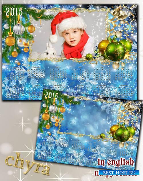Новогодний календарь  – Зеленые шары