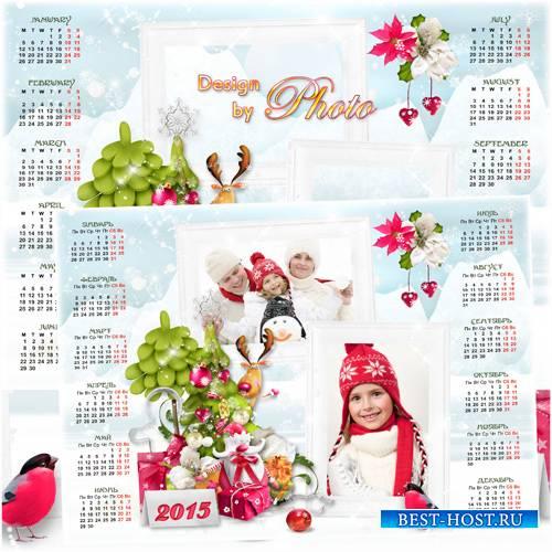Новогодний календарь - рамка на 2015 год - Пусть зимушка веселая подольше не кончается