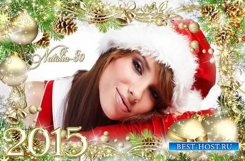 Золотая праздничная рамочка для оформления фото - Новогодний блеск
