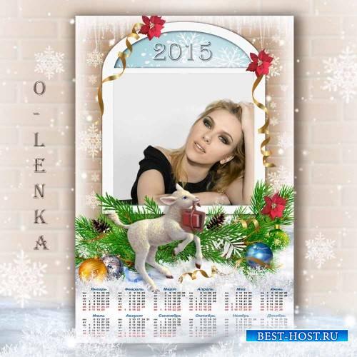 Календарь рамка - В воздухе кружат снежинки