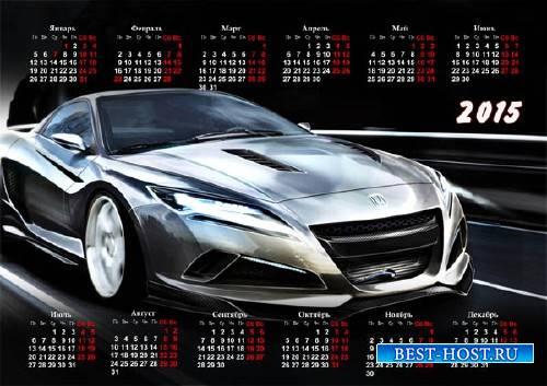 Календарь - Новая Honda
