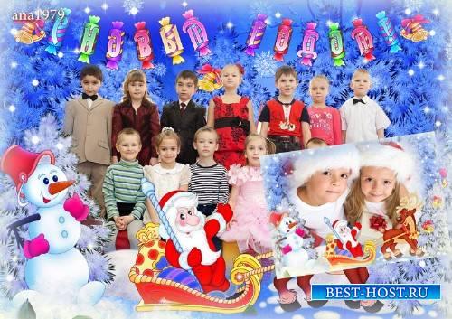 Рамка для фотошопа – Дед Мороз к нам мчится