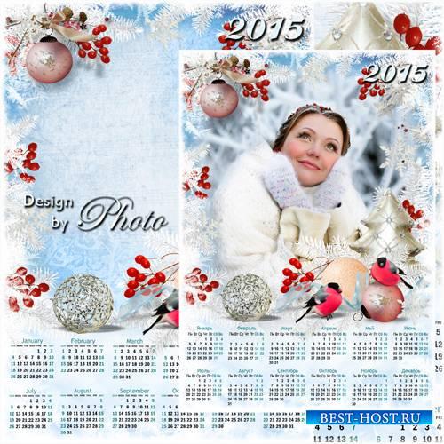 Новогодний календарь - рамка на 2015 год - Наши окна кистью белой Дед Мороз разрисовал