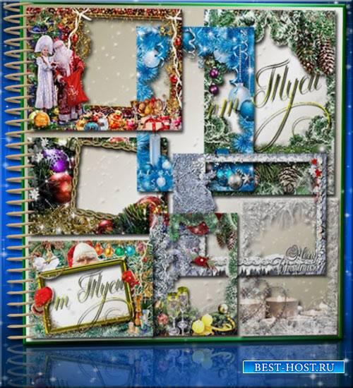 Набор новогодних рамок - В окнах новогодний свет – поздравлений яркий след