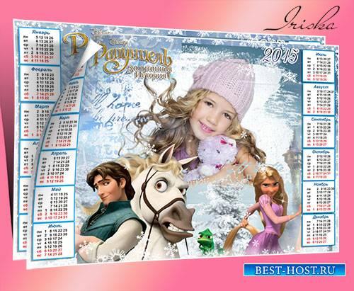 Новогодний календарь - Сказочная история