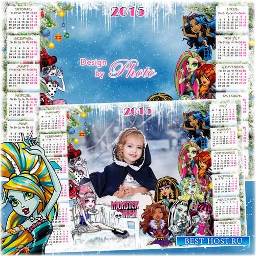 Новогодний календарь - рамка на 2015 год с героинями мультсериала Монстер Х ...