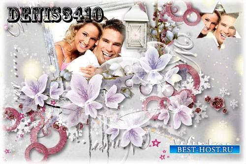Новогодняя рамка для фотошопа - Новогодняя романтика