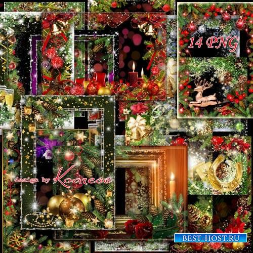 Сборник праздничных новогодних фоторамок - Праздничная феерия