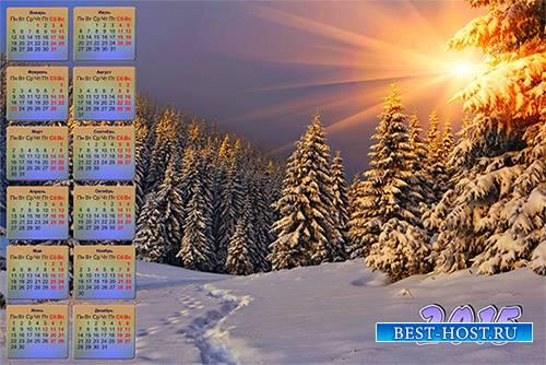 Настенный календарь на 2015 год - Мороз и солнце