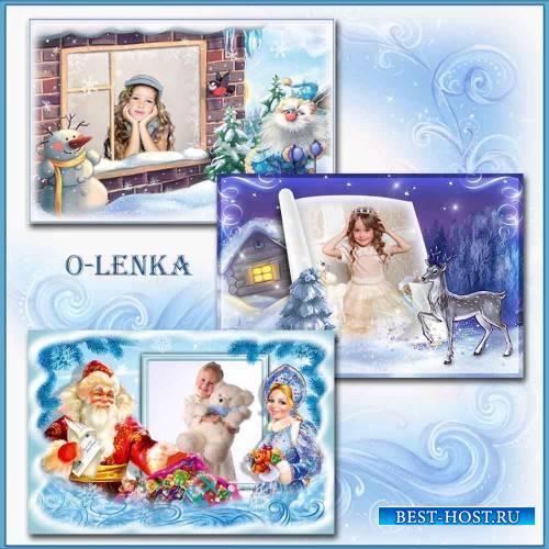 Детские рамки для фотошопа - Желаем новогодних вам чудес
