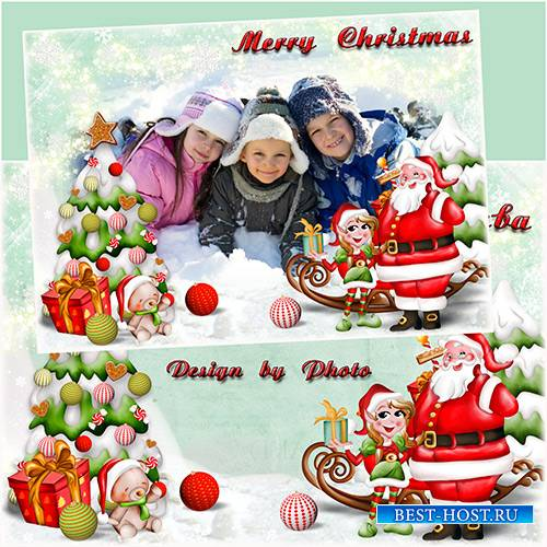 Фоторамка - Счастливого Рождества