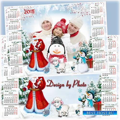 Новогодний календарь - рамка на 2015 год - На стекле зимние узоры