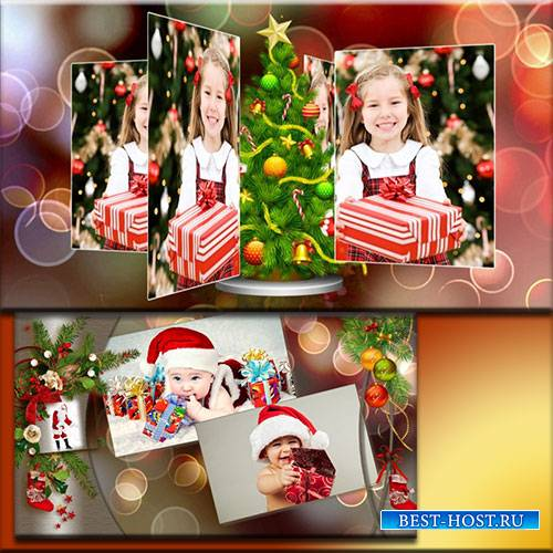 Проект ProShow Producer - Last Christmas