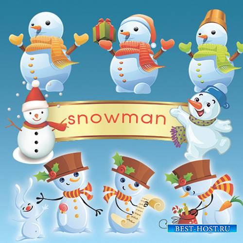 Снеговики - Новый год   Snowmen PNG