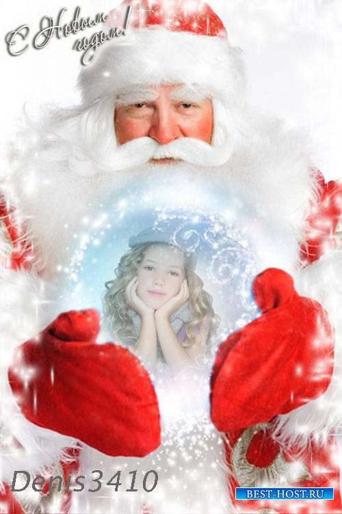 Новогодняя рамка для фото - Дед Мороз