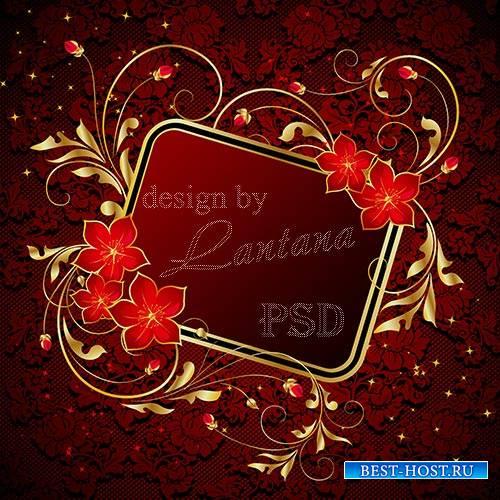Psd исходник - Золотые узоры на красном