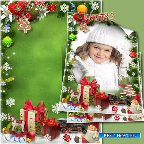 Рамка для фотошопа – В окружении новогодних подарков