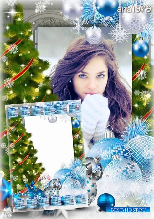 Календарь-рамка на 2015 год - Новогодняя елочка