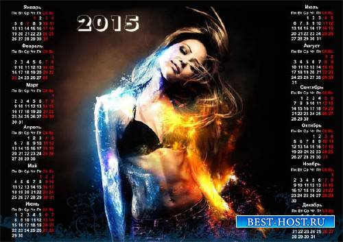 Календарная сетка - Пламя и лед