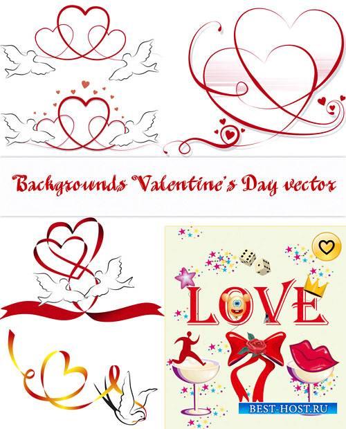Любовь и Голуби в векторе - День святого Валентина