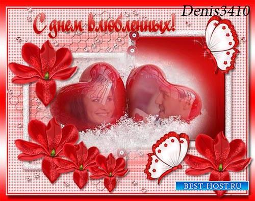 Валентинка в красном - Влюбленные
