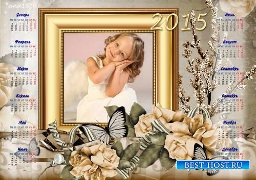 Календарь–рамка для фотошопа - Не забывай мечтать