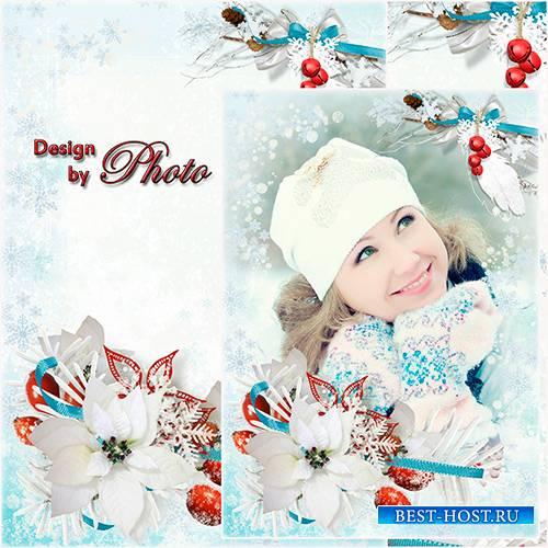 Рамка для фото - Морозная зима