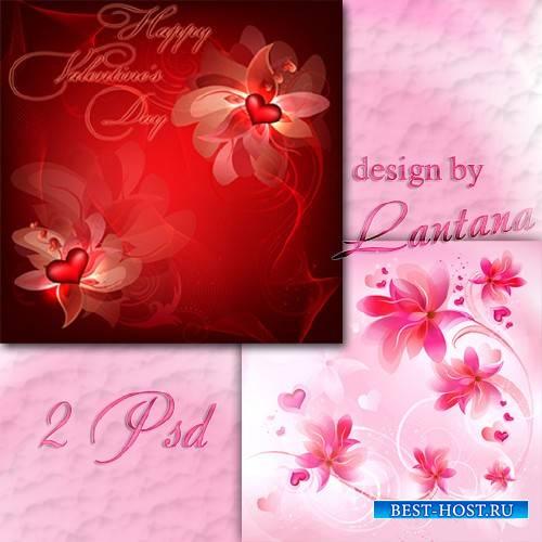 Многослойные фоны - Прекрасные цветы любви