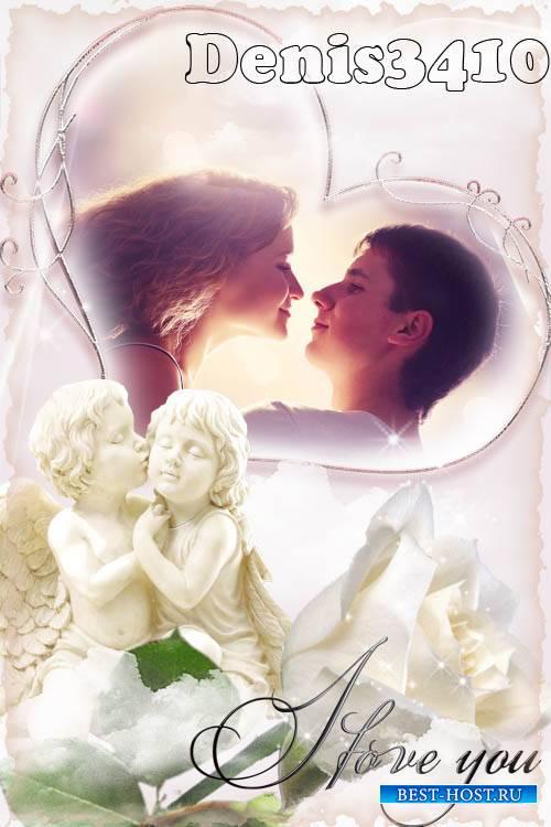 Рамка-валентинка - Взаимная любовь