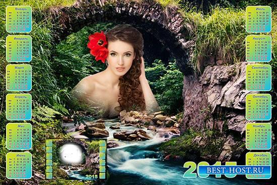 Настенный календарь-рамка на 2015 год - Каменная арка над рекой