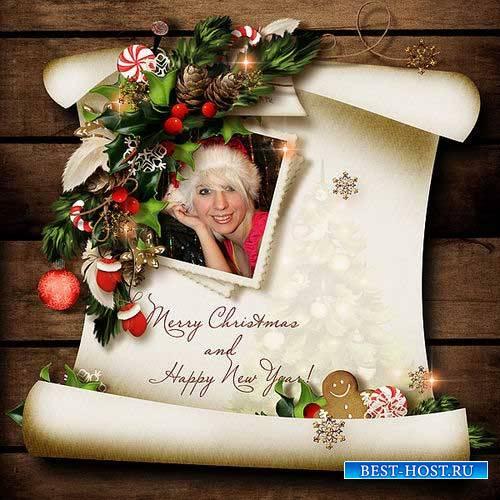 Рождественский скрап-комплект - Занятия Санта Клауса