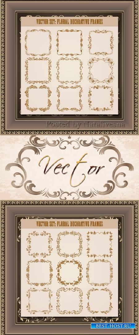 Декоративные рамки и  вырезы  для дизайна в Векторе с узорами