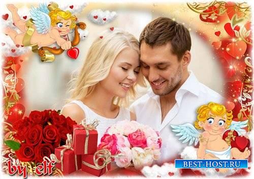 Романтическая рамка для фото - Люблю того кем сердце дышит