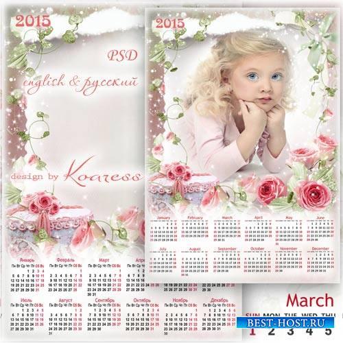Календарь с рамкой для фото - Прелестный букет для маленькой принцессы
