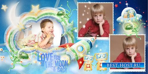 Фотокнига  для мальчика – Космос
