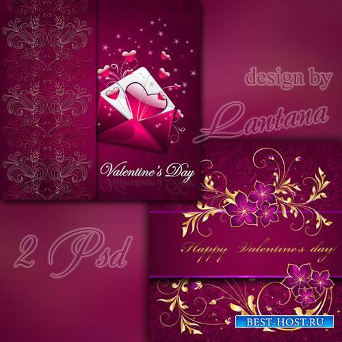 Многослойные фоны - День влюбленных 7