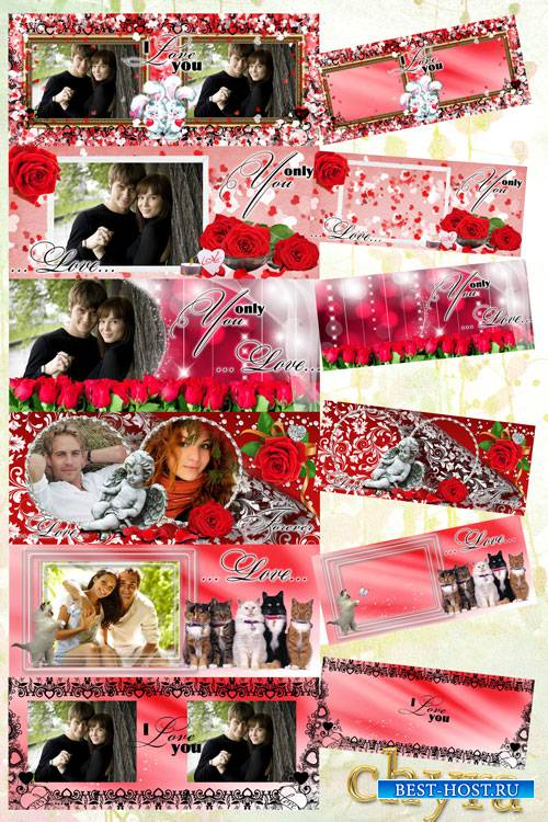 Шаблоны  для кружек ко дню Святого Валентина - Love