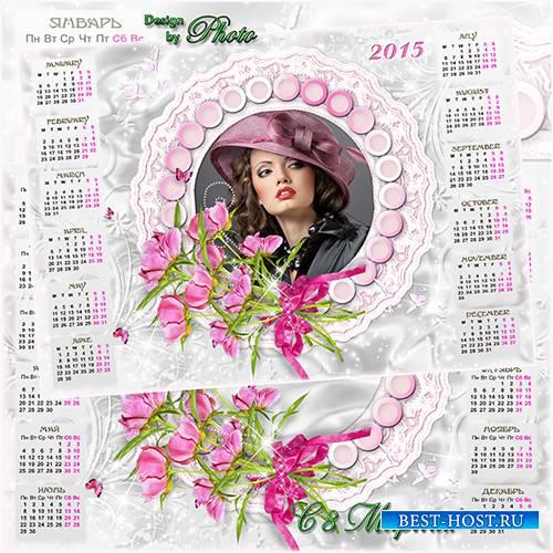 Календарь - рамка  на 2015 год - С 8 Марта