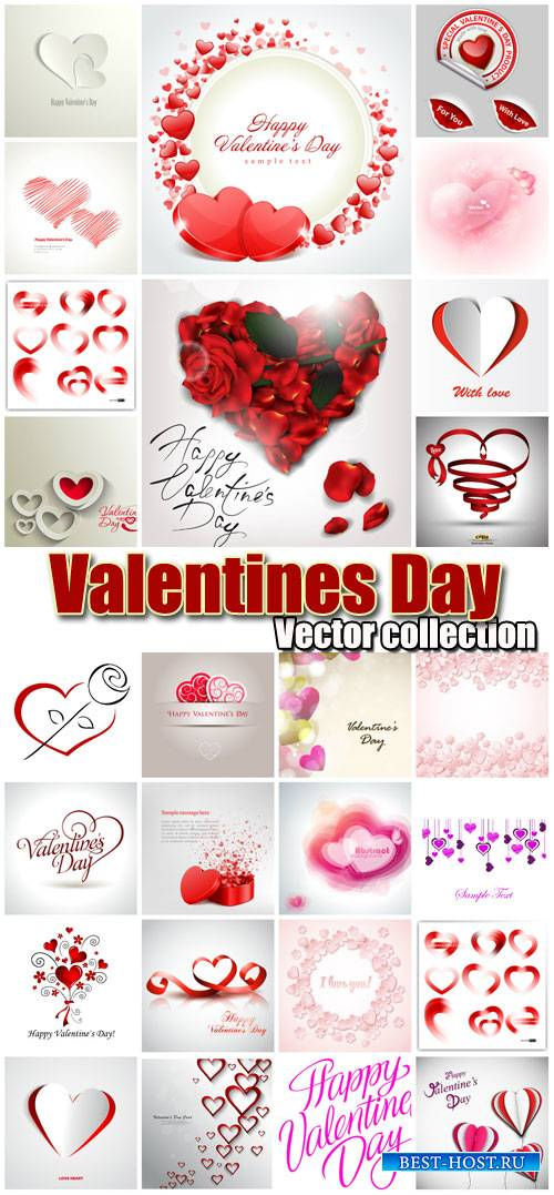 Valentine's Day romantic backgrounds, vector hearts # 12