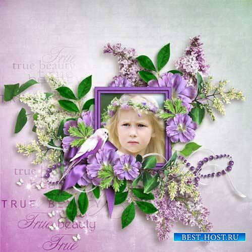 Яркий цветочный скрап-комплект - Аромат сирени